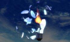 Десяткам бизнесменов аннулировали разрешения на производство электроэнергии на когенерационных станциях
