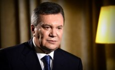 Украина конфискует $1,5 млрд у Януковича и его команды