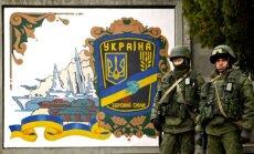 Россия заявила о праве разместить в Крыму 25 000 военных