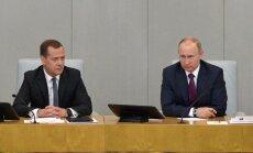Путин назначил Медведева премьер-министром