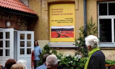 Pasaules latviešu mākslas centra galerijas iekārtošanā Cēsīs ieguldīti 73 000 eiro