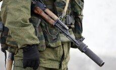 Песков: войска РФ защищают в Крыму Черноморский флот