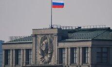 Попавших под санкции российских бизнесменов освободили от уплаты налогов