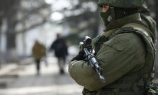 Совет Федерации разрешил Путину ввести войска в Украину