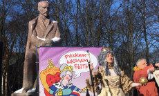 На Эспланаде прошел митинг в поддержку билингвального образования