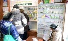 Homeopātijai nav zinātniska pamata, atzīst arī Krievijas Zinātņu akadēmija