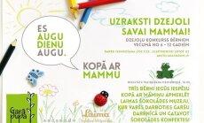 Bērnu kultūras projekts 'Garā pupa' aicina piedalīties dzejoļu konkursā bērniem