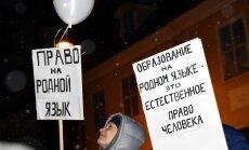 """""""Согласие"""" намерено просить президента не провозглашать закон о переходе школ на латышский язык"""