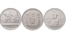 Krievijas Banka laiž klajā monētas par godu Rīgas un citu pilsētu 'atbrīvošanai'