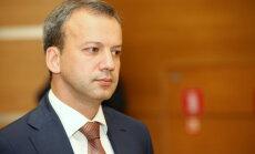 Ринкевич потребовал от министров СЗК детально отчитаться о встрече с замом Медведева