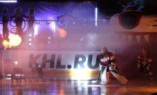 Rīgas 'Dinamo' novembra beigās divas KHL spēles aizvadīs Cīrihē