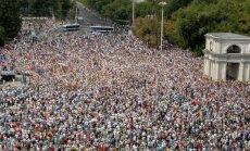 Протесты в Молдавии: требуют отставки властей и возврата миллиарда долларов