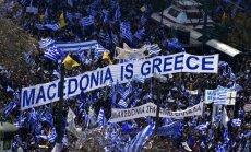 Премьер Македонии предложил новое название для страны, которое не злило бы греков