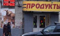 Krievijā iznīcinātas 738 tonnas nelegāli ievestās Rietumvalstu pārtikas