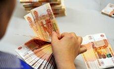 Российские пенсионеры за рубежом не получат выплату в 5 тысяч рублей