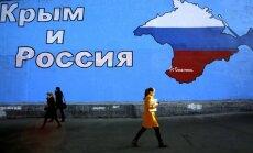 """Украина открыла уголовное дело против России за """"гибридную войну"""""""