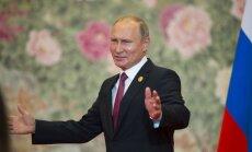 """Путин призвал страны G7 прекратить """"творческую болтовню"""""""