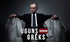 Kā 'Ugunsgrēka' aktieri izskatītos, ja filmētos pasaulē slavenos seriālos