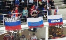 Курьез на ЧМ по хоккею - Рига оказалась между Магаданом и Норильском