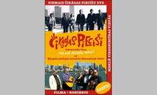 Iznāks grupas 'Čikāgas piecīši' DVD