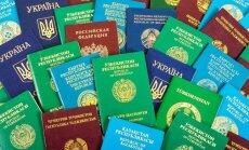 Ko nozīmē pases krāsa?