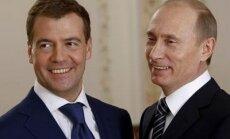 Путин и Медведев отказались ехать на форум в Давос