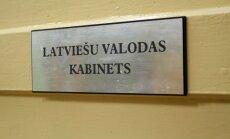 Spriedīs par skolu latviskošanu; pedagogu valsts valodas prasmju uzlabošanai paredz trīs miljonus
