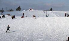 На выходных будет много снега, может открыться часть лыжных трасс
