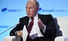 Россия вышла из соглашения по Международному уголовному суду в Гааге