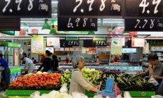 Japānas ekonomika pārsteidz; IKP palielinās par 1,9%