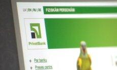 Убытки латвийского PrivatBank превысили 6,5 млн евро