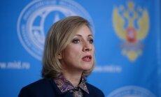 Представитель МИД России Захарова пообещала Лондону сюрприз