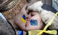 Еврокомиссия выделит Украине еще один миллиард евро финансовой помощи