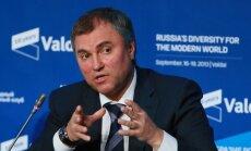 Спикером Госдумы избран Володин, Кириенко — первый зам администрации Путина