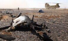 ФСБ России: причиной крушения самолета А321 стал теракт, за террористов объявлена награда
