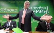 Явлинский официально снят с выборов президента РФ