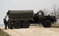 Власти Крыма попросили Путина обеспечить мир