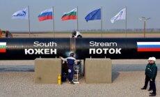 """""""Газпром"""" выкупил доли партнеров по """"Южному потоку"""""""