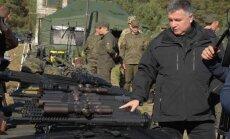 СМИ узнали о первой поставке летального вооружения США Украине