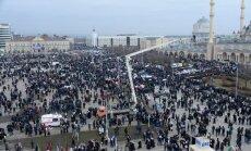 ВИДЕО: Митинг в Грозном в поддержку Кадырова собрал сотни тысяч человек