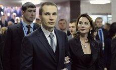 Генпрокуратура Украины объявила в розыск старшего сына Януковича