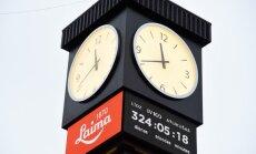 ФОТО: Открытие обновленных за 106 000 евро часов Laima в Риге
