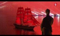 """ФОТО и ВИДЕО. """"Алые паруса-2018"""": Смотрите, как прошла самая незабываемая ночь в Санкт-Петербурге"""