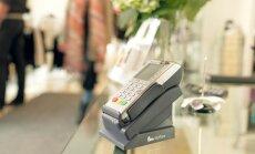 Банки обяжут открыть доступ к клиентским данным