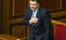 Ukraina pasludinās vienpusēju uguns pārtraukšanu, paziņo Porošenko (15:47)