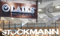 Laiks приходит в Stockmann: в универмаге откроется огромный магазин часов и ювелирных украшений
