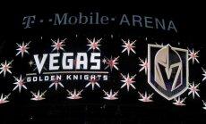 """Новый клуб НХЛ получил название """"Золотые рыцари Вегаса"""""""