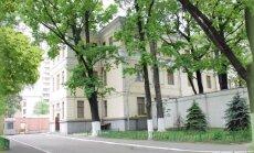 'Lēni progresējoša šizofrēnija' – par bēgšanu no PSRS draudēja nokļūšana psihiatriskajā slimnīcā