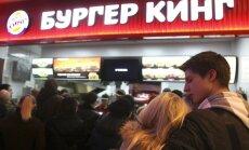 Pēc 'McDonald's' aiziešanas Krimā biznesu uzsāks 'Burger King'
