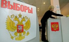 Восемь кандидатов в президенты России. Кто эти люди